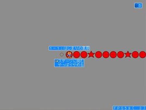 トラネコの勇者 Game Screen Shot5
