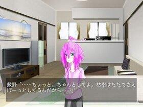 硝子の月FD Game Screen Shot3