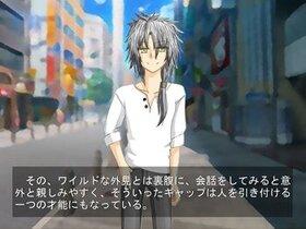 硝子の月FD Game Screen Shot4