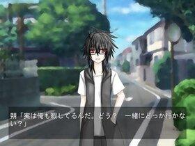 硝子の月FD Game Screen Shot5