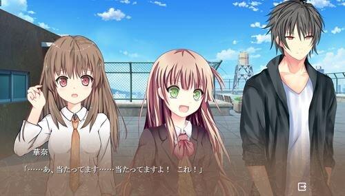 ハルノアキゾラ(体験版) Game Screen Shot1