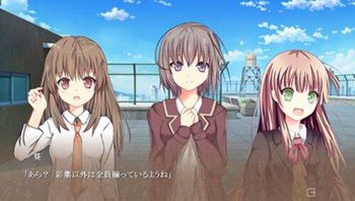 ハルノアキゾラ(体験版) Game Screen Shot3