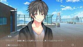 ハルノアキゾラ(体験版) Game Screen Shot4