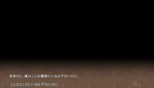 ハルノアキゾラ(体験版) Game Screen Shot5