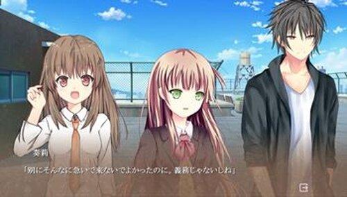 ハルノアキゾラ(体験版) Game Screen Shots