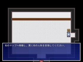 障害物競争(?) Game Screen Shot2
