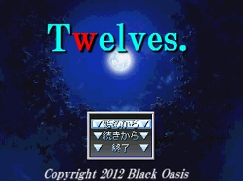 Twelves. Game Screen Shots