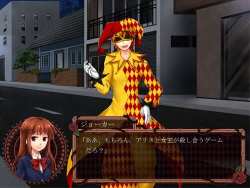 Alice in Dreamworld-体験版 Game Screen Shot