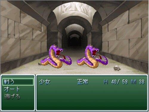ガムガムRPG ミント味 Game Screen Shot5