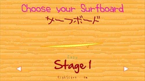 サーファーキング Game Screen Shot2