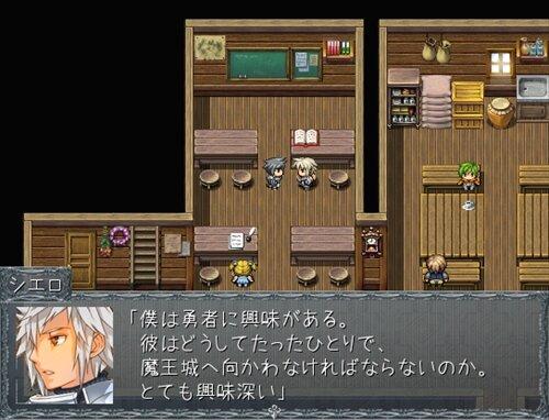 さよなら、勇者 Game Screen Shot1