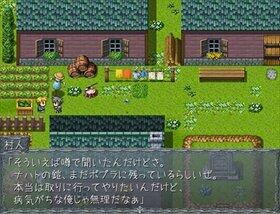 さよなら、勇者 Game Screen Shot2