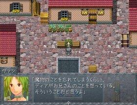 さよなら、勇者 Game Screen Shot4