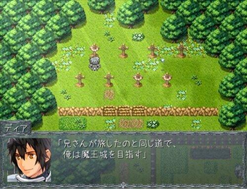 さよなら、勇者 Game Screen Shots