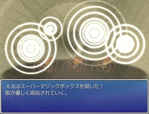 スーパーマジックボックス Game Screen Shot1