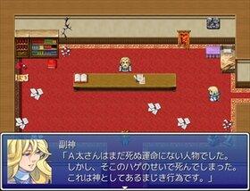 スーパーマジックボックス Game Screen Shot2