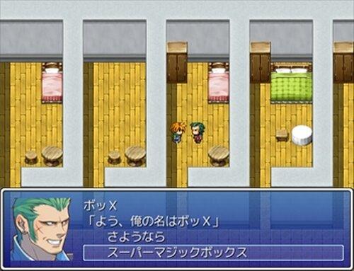 スーパーマジックボックス Game Screen Shot3