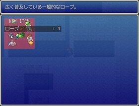 スーパーマジックボックス Game Screen Shot5
