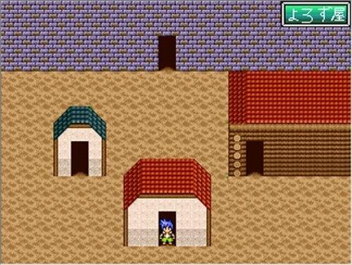 迷宮 Game Screen Shot3