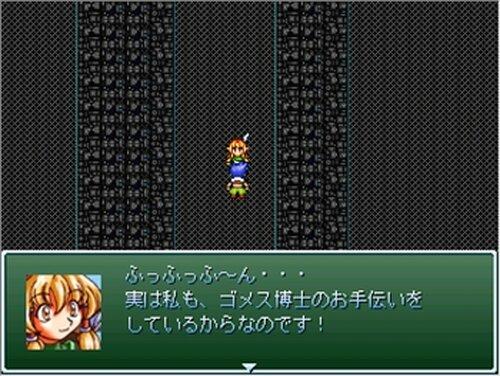 迷宮 Game Screen Shot4