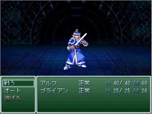 迷宮 Game Screen Shot5