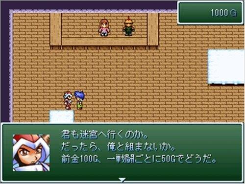 迷宮 Game Screen Shots
