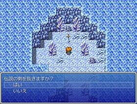 シロクロユウシャ Game Screen Shot2