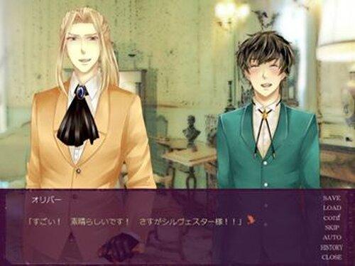 Eleleth/02 ~第六の計略をたくらむ孤城~ Game Screen Shot2