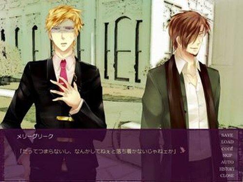 Eleleth/02 ~第六の計略をたくらむ孤城~ Game Screen Shot5