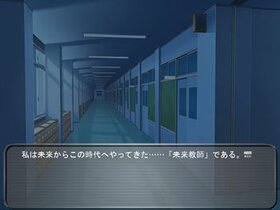 私は反面教師 Game Screen Shot2