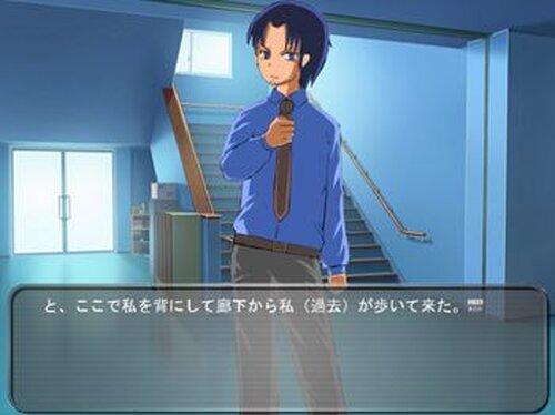 私は反面教師 Game Screen Shot4
