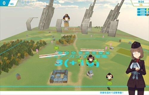 Bwars Game Screen Shot3