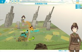 Bwars Game Screen Shot4