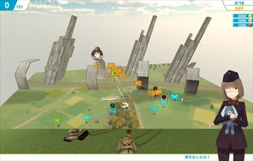Bwars Game Screen Shots