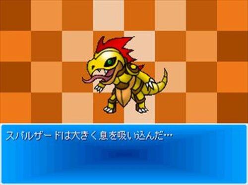 モンスタータイクーン Game Screen Shot3