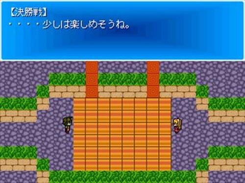 モンスタータイクーン Game Screen Shot5