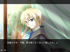 渡り鳥の門は遠く sing again フリー版 Game Screen Shot3