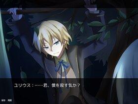 渡り鳥の門は遠く sing again フリー版 Game Screen Shot5