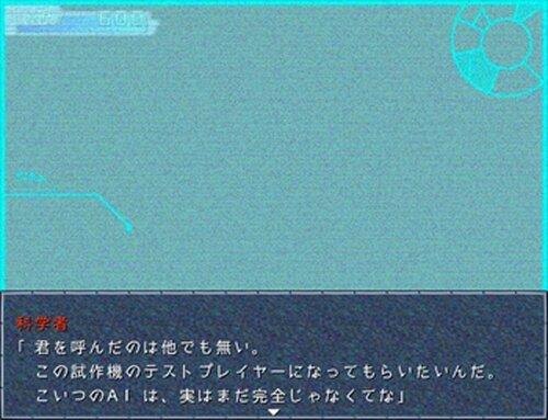 Future Alternative Game Screen Shot2