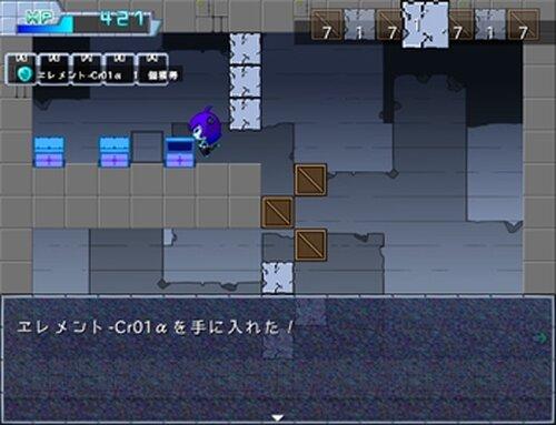 Future Alternative Game Screen Shot5