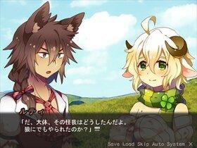 肉食と草食 Game Screen Shot2