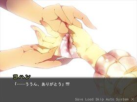 肉食と草食 Game Screen Shot3