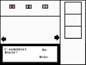 F YOKERU Game Screen Shot3