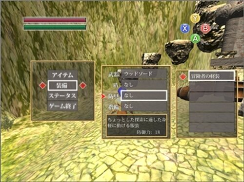 LOST NOSE Game Screen Shot3