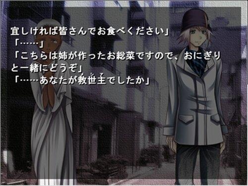 神生行路 第三話 Game Screen Shots