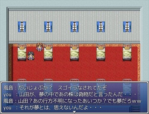 NEW山田バスター Ⅱ Game Screen Shot2