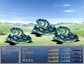 NEW山田バスター Ⅱ Game Screen Shot4