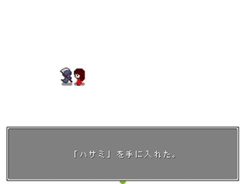 しにがみみならい Game Screen Shot2