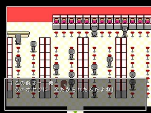 しにがみみならい Game Screen Shot3