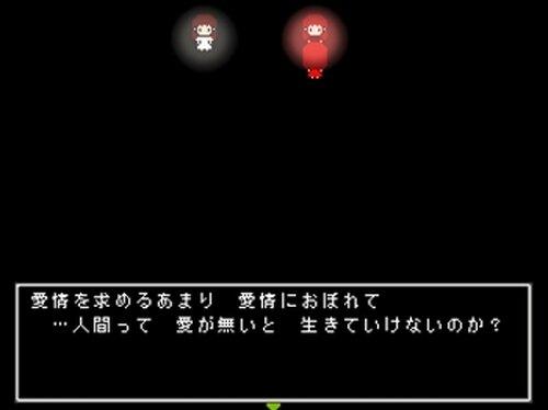 しにがみみならい Game Screen Shot4